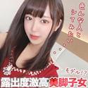 加賀美さら - さら(ぱこじょ◆首都圏女子大生 - PKJD-019
