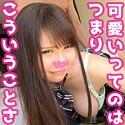 おすし T153 B84(H) W59 H87 POW-018画像