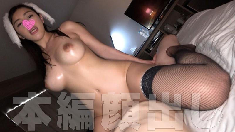 ぴかる☆逆バニー 4