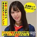 加賀美さら - さら(private mask - PVMB-014
