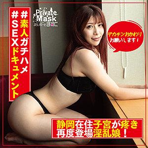 つかさちゃん 28さい パッケージ写真