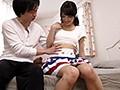 いく P-WIFE / pwife4481
