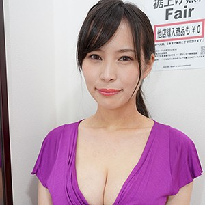 P-WIFE きょうこ 6 pwife697
