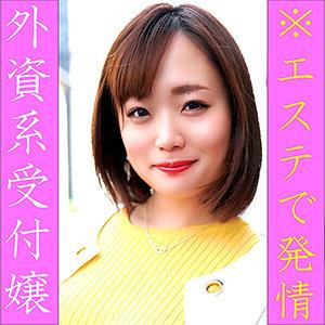 かなみちゃん 24さい パッケージ写真