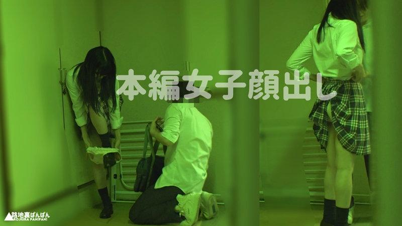 まりあ(仮名) 5