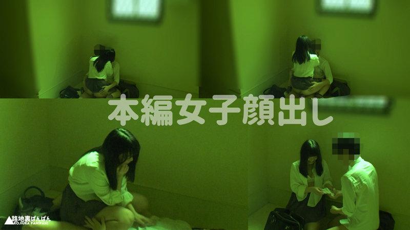 はるか(仮名) 画像4