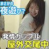 (≥o≤) - イクちゃん(仮名)(路地裏ぱんぱん - RURA-007