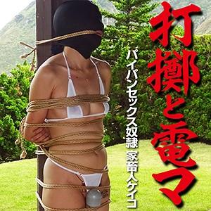 ケイコ パッケージ写真