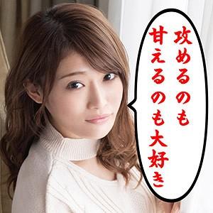 S-CUTE ひな scute1023