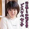 つぐみ(24)