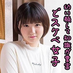S-Cute 松葉が好きなエロリっ子のH/Tsugumi