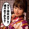ちはる 3