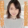 すず(22)