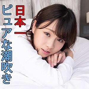 S-CUTE みお scute1056