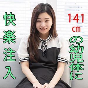 かのんちゃん 20さい パッケージ写真