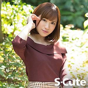 S-CUTE ゆうは scute897