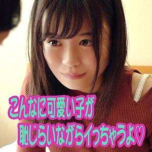 かのんちゃん 19さい パッケージ写真