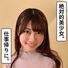 いちかちゃん(22)