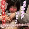 つぐみちゃん sdgn001のパッケージ画像