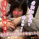 つぐみちゃん T156 B82(C) W59 H89 SDGN-001画像