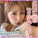ゆうなちゃん(25) T165 B85(D) W59 H86 SDGN-007画像