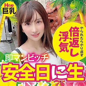 楪カレン - かれん(新世代女子 - SDJ-003