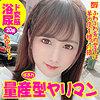 愛花あゆみ - あゆみ(新世代女子 - SDJ-008