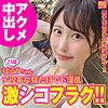 山口葉瑠 - はるかちゃん(新世代女子 - SDJ-014