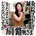 鍼灸院スドウ - 楠さん  - sds003 - 楠由賀子