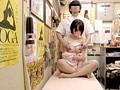 琴美さんsample2