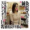 武藤あやか - 武藤さん(鍼灸院スドウ - SDS-018