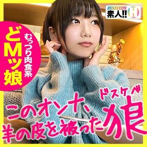 しろうとちゃん。 シノミヤさん sgk013