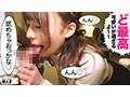 あきちゃんsample3