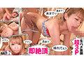 るーちゃんsample3