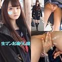 蜃気楼 - R11ちゃん - shinki011 - 早美れむ