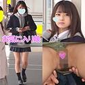 蜃気楼 - M23ちゃん - shinki023 - 渚みつき