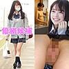 蜃気楼 - T27ちゃん - shinki027 - 宮沢ちはる