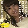 Imagine - める - show006 - 石原める