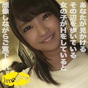 show006 374SHOW-006 める(22)