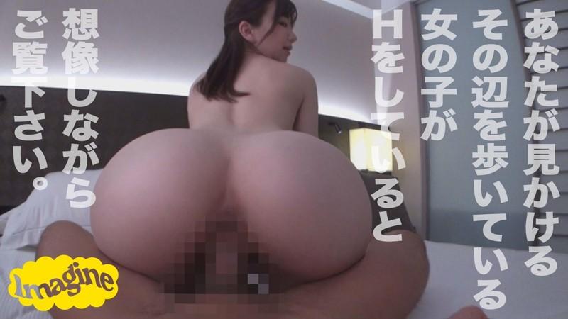 聡美ちゃん 26さい 4