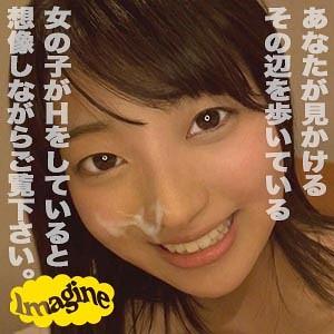【show017】 葵 【Imagine】のパッケージ画像