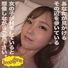 Imagine - 陽菜 - show022 - 高木陽菜
