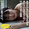 柊木楓 - 楓(「イマジン」 - SHOW-049