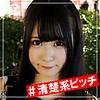 NIMO - みほ(クマネコ本舗 - SHSS-002