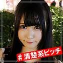 クマネコ本舗 - みほ - shss002 - NIMO