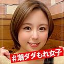 亜矢みつき - あっきー(クマネコ本舗 - SHSS-004