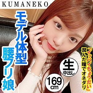 ひまりーちゃん 23さい パッケージ写真