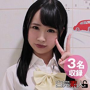 SIKA-021 - のぞみ&りの&さき  - JAV目錄大全 javmenu.com