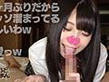 ぱるる...thumbnai2