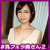 尚子さん 2